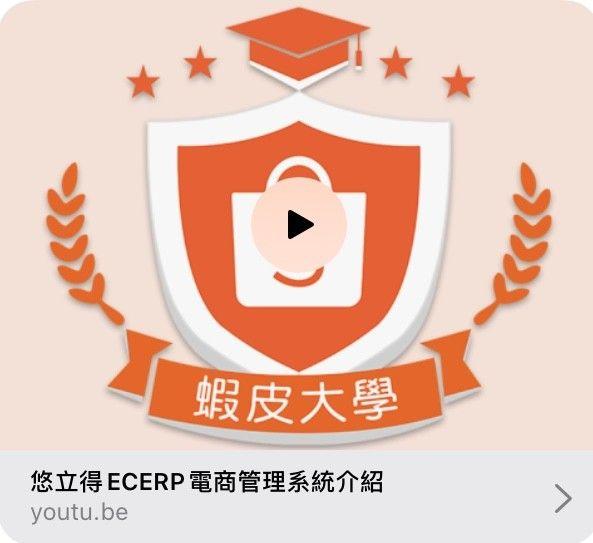 youtube_20200826