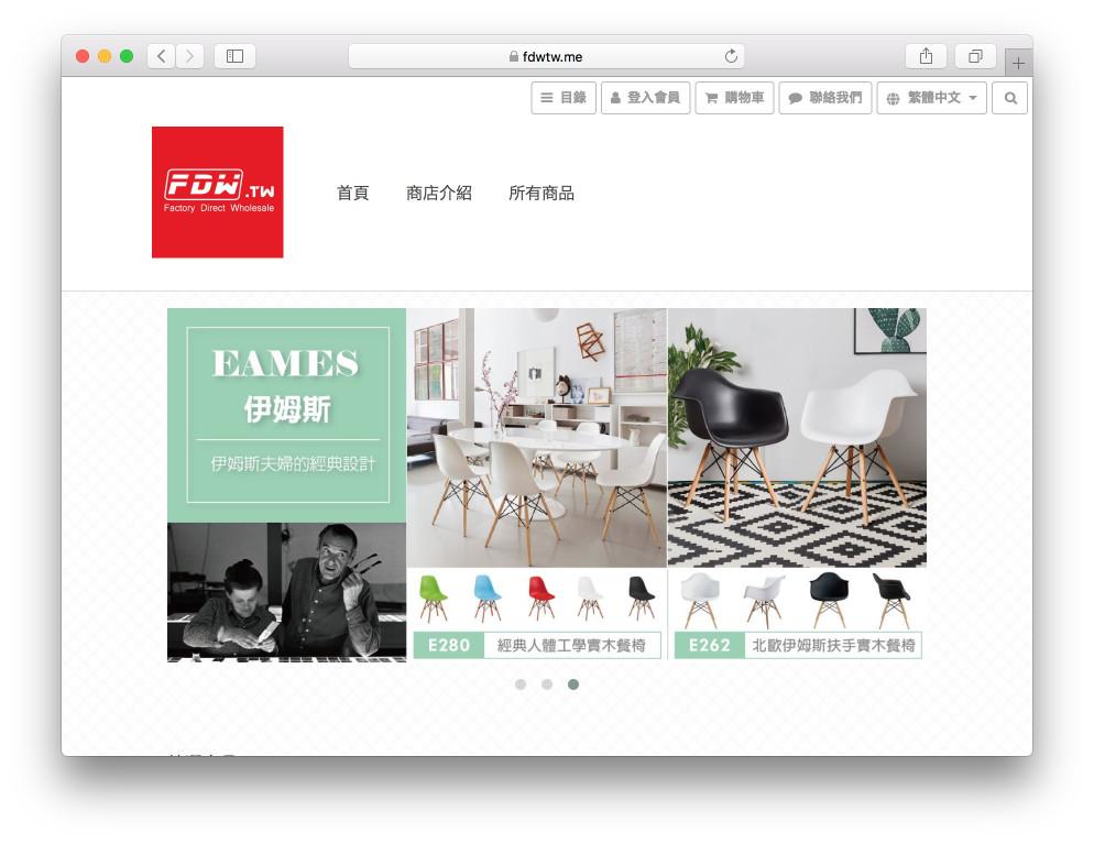 【ECERP 電商管理系統】設計品牌傢俱業 蝦皮商城訂單管理