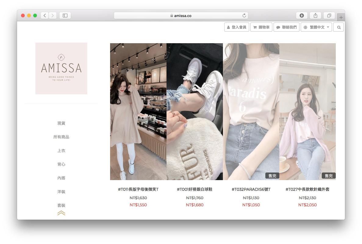 【ECERP 電商管理系統】FB韓國服飾直播代購 預購訂單系統AI整合配單